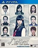 √Letter ルートレター Last Answer - PSVita