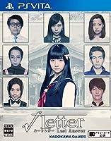 √Letter ルートレター Last Answer - PSVita (【予約特典】√Letter ルートレター Last Answer プレミアム...