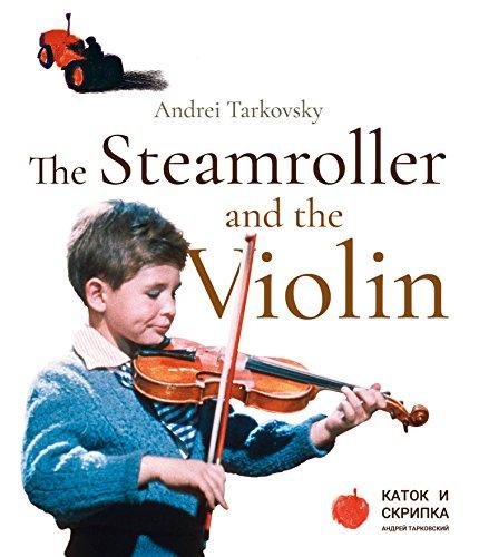 ローラーとバイオリン Blu-ray