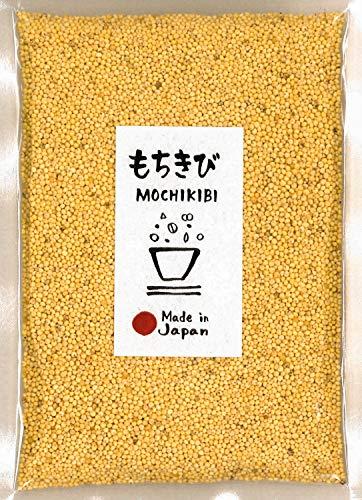 もちきび 150g 国産 雑穀