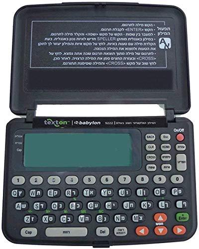 Nuevo Diccionario Electrónico Babylon Texton 9222