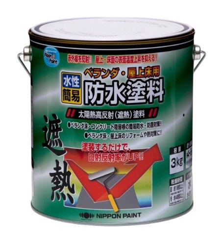 ニッペ 水性ベランダ・屋上床用防水遮熱塗料 クールライトグレー 3kg