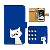 AQUOS sense4 lite SH-RM15 ケース 手帳型 ねこ 手帳ケース スマホケース カバー 猫 ドット ネコ ヒゲ メガネ E0220030115504