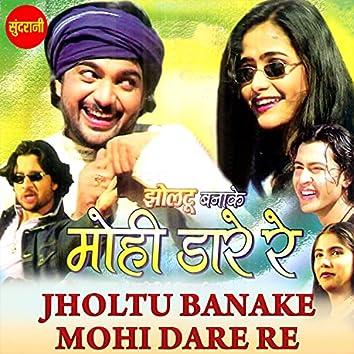 Jholtu Banake Mohi Dare Re