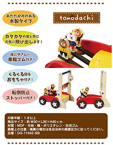 ヤトミ『ともだちいっぱい押し車』