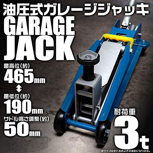 WEIMALLガレージジャッキ3tフロアジャッキジャッキ油圧ハイパワー軽量コンパクト高さ調整
