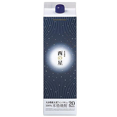 西の星パック 20度 [ 焼酎 大分県 1800ml ]