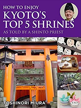 [Toshinori Miura]のHow to Enjoy Kyoto's Top 5 Shrines, as Told by a Shinto Priest (English Edition)