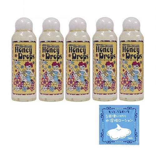 ハニードロップス150mL HoneyDrops150 ×5本 +1回使い切り水溶性潤滑ローション
