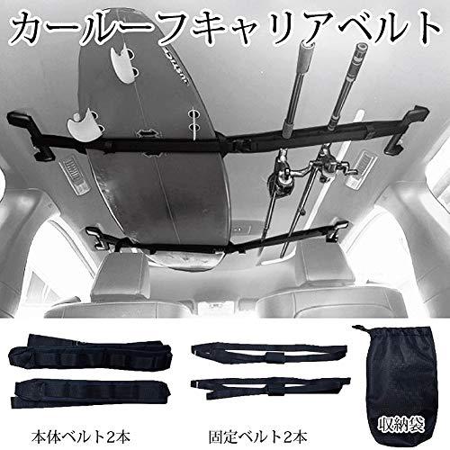 カー ルーフ キャリア ベルト CAR LOOF CARRIER BELT サーフボード スノーボード 釣竿 車内 天井 簡単 装着...