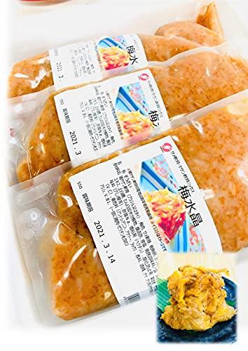 【 梅水晶 700g×3PC +海鮮珍味のおまけ付き】梅と軟骨ですっぱコリコリ美味!居酒屋でも人気の美味しさをご自宅でも! 業務用