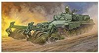 トランペッター 1/35 ロシア連邦軍 BMR-3 地雷処理戦車 プラモデル 09552