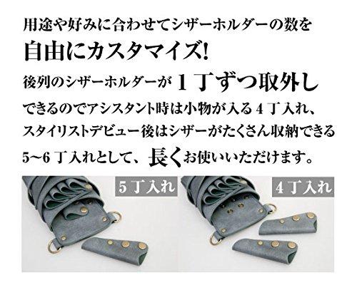 DEEDS『シエーナplusブラシホルダー付(no.230)』