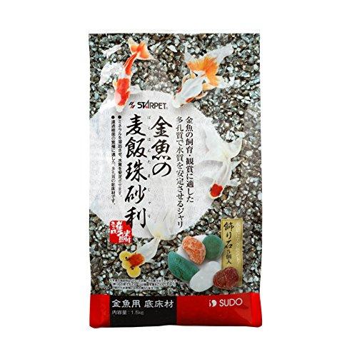 スドー 金魚の麦飯珠砂利 1.5g