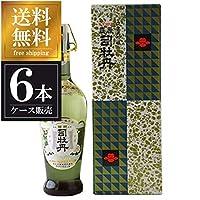 司牡丹 超特撰純大吟Dx 豊麗 900ml x 6本 (ケース販売) [司牡丹酒造/高知県/OKN]