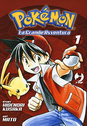Pokémon. La grande avventura: 1