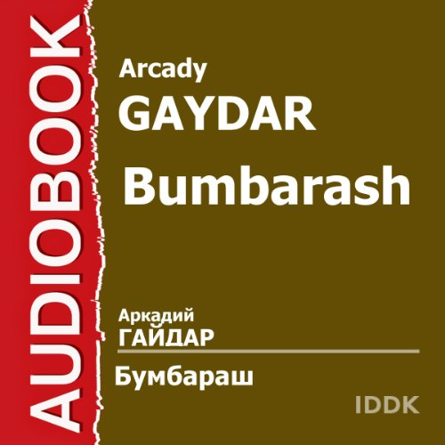Bumbarash audiobook cover art