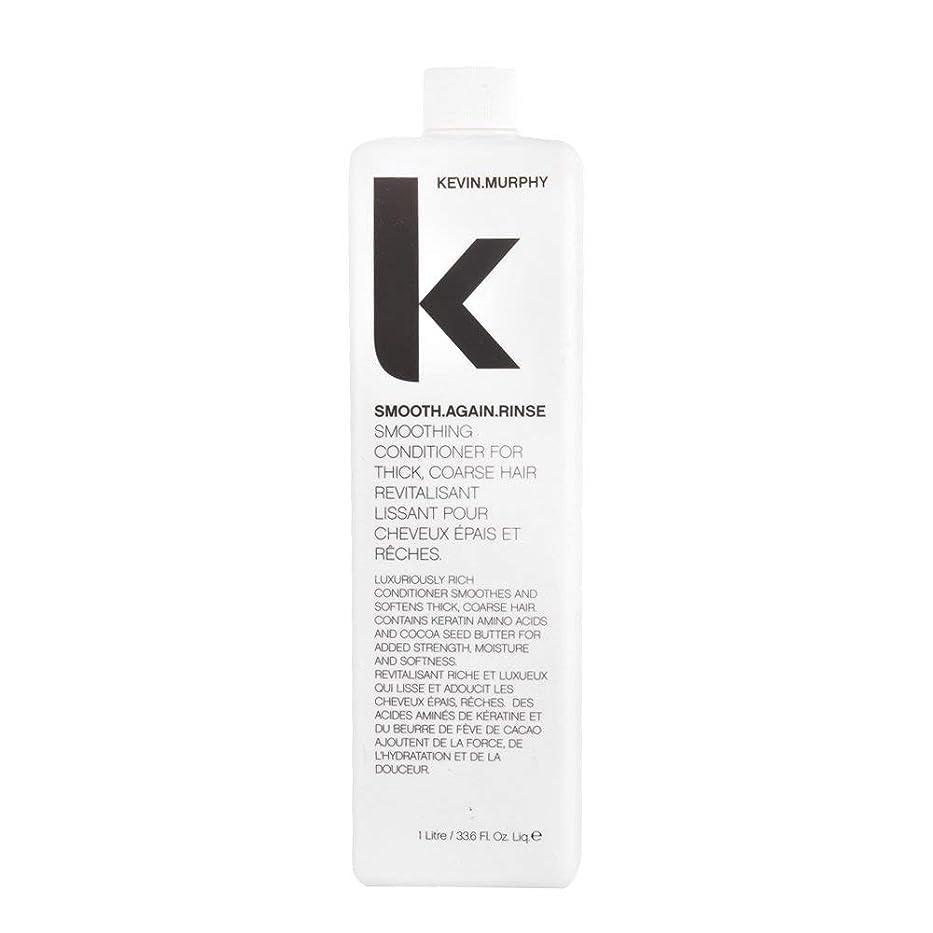 肥沃なオークランド陰謀ケヴィン マーフィー Smooth.Again.Rinse (Smoothing Conditioner - For Thick, Coarse Hair) 1000ml/33.8oz並行輸入品
