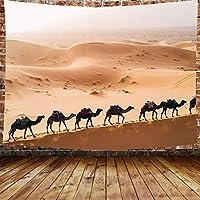 Bigleader 砂漠のタペストリーラクダの足跡砂丘日の出ホットドバイ風景居間の寝室の寮の家の壁の装飾 150cm x 230cm
