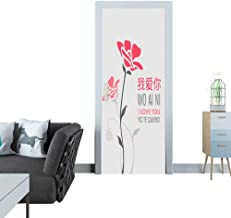 Anmaseven Automatic Door Sticker I Love You in English Spanish and Chinese Mandarin Decorated with Flowers in Pink and Gray in The Background Door Sticker Mural 27x59(69x150 cm)