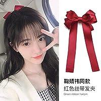 Meild 赤ビッグ弓 hairwear のバックヘッドロリータヘアアクセサリー春ヘアクリップロープ日本ヘアバンドヘッドドレスクリップ潮