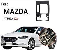 ギアシフトパネル MAZDA 6 ATENZA 2020 カスタム 装飾トリム