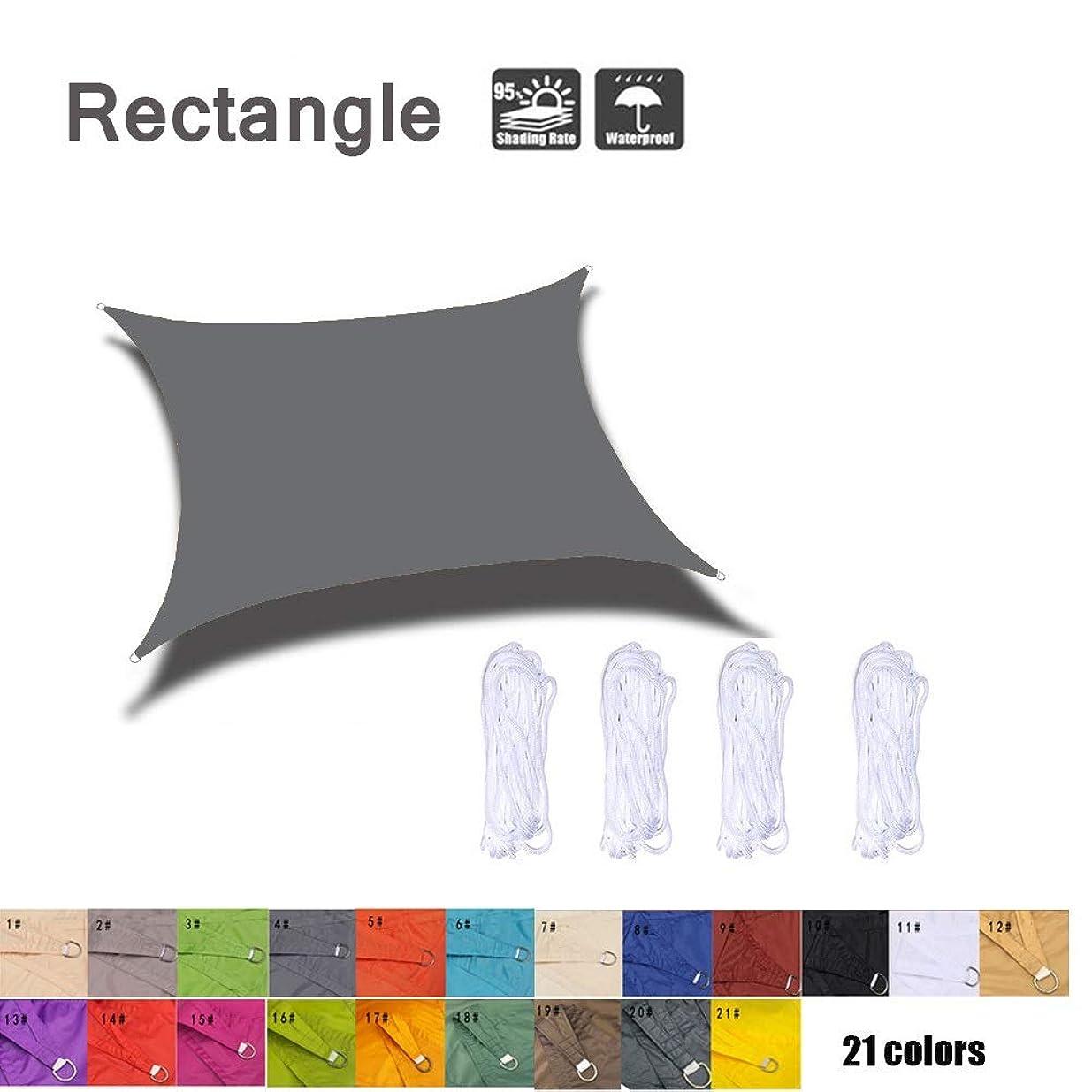 入力過激派パパターポリンタープテント防水布 防水サンシェイドセイル、ガーデンパティオ長方形キャノピーオーニング95%UVブロック、日焼け止めオーニングキャノピー21色 (Color : Dark gray, Size : 2x4m)