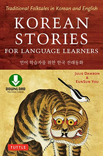 Korean Stories For Language Learners: Traditional FolktaleLANGs in Korean and English (MP3 Downloadable Audio Included) (English Edition)
