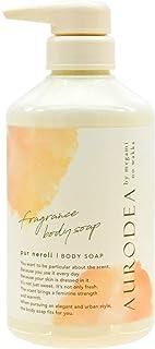 AURODEA (アウロディア) フレグランス ボディソープ ピュールネロリの香り [ 植物由来 敏感肌 ] 480ml 4種の ビタミン by megami no wakka