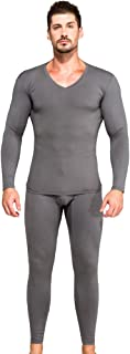 Yiiquan 2Pcs Men's Thin V Neck Stretch Top & Bottom Thermal Underwear Set Solid Color