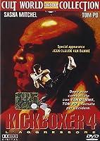 Kickboxer 4 - L'Aggressore [Italian Edition]