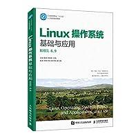 Linux操作系统基础与应用(RHEL 6.9)