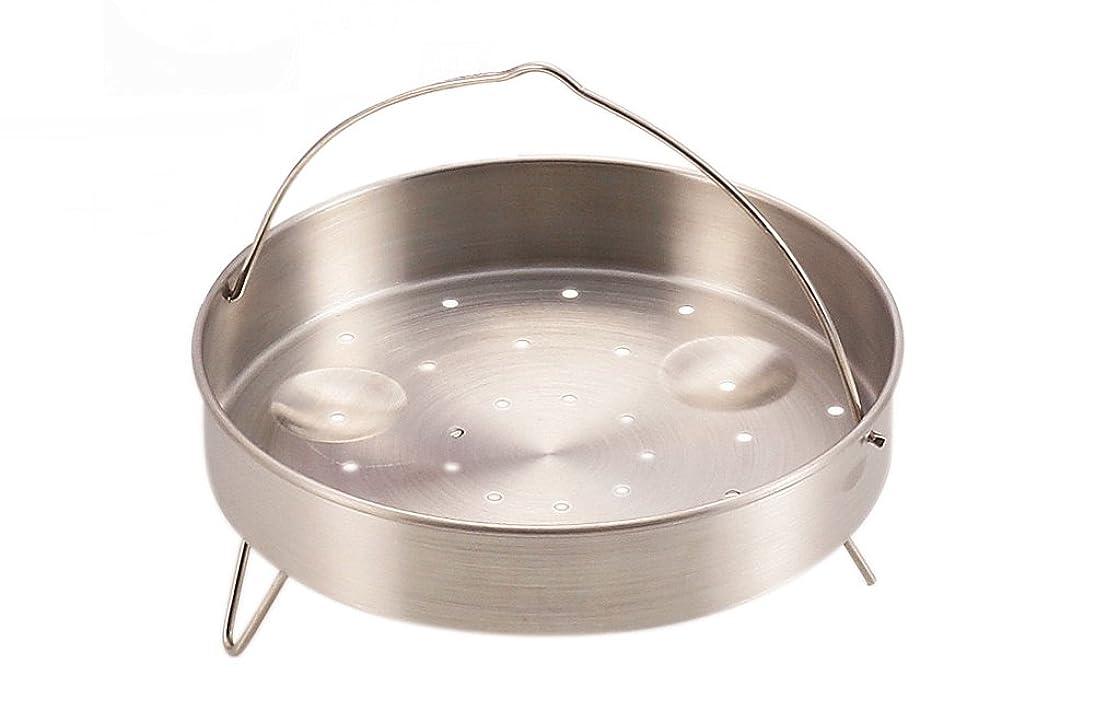 楽しませる反対旋回パール金属 圧力鍋用 蒸し目皿 20cm用 H-5036