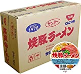 焼豚ラーメン 94g ×12食