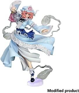 Touhou Project: Yuyuko Saigyouji PVC Figure Toy High 23CM(9Inches)