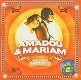 Songtexte von Amadou & Mariam - Dimanche à Bamako