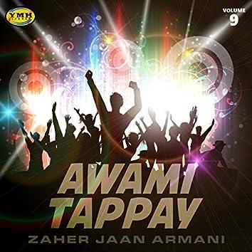 Awami Tappay, Vol. 9