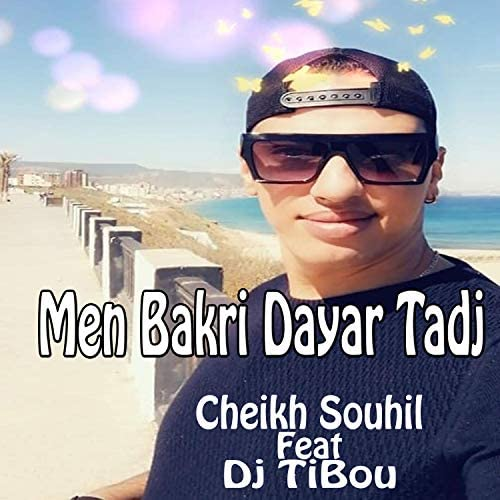 DJ Tibou