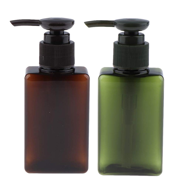 切り離すアーチ取り替えるDYNWAVE 2個入り ポンプディスペンサーボトル 詰替え容器 化粧品ボトル シャンプー容器 ローションボトル