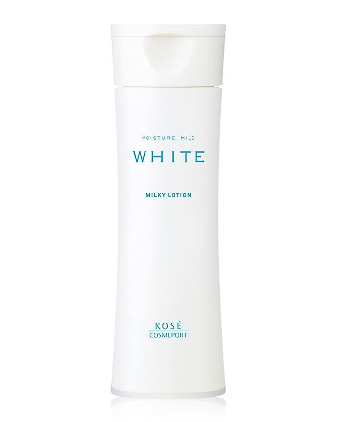 立ち寄るマーチャンダイジングつかまえるKOSE コーセー モイスチュアマイルド ホワイト ミルキィローション 140ml