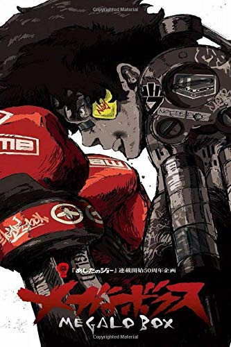 MEGALO BOX: Wide Ruled journal For Writing, Note Taking, For girls boys kids teens students teachers women and adults, Gifts for Anime lovers - Notebook/Journal (6x9 - 100 Pages)
