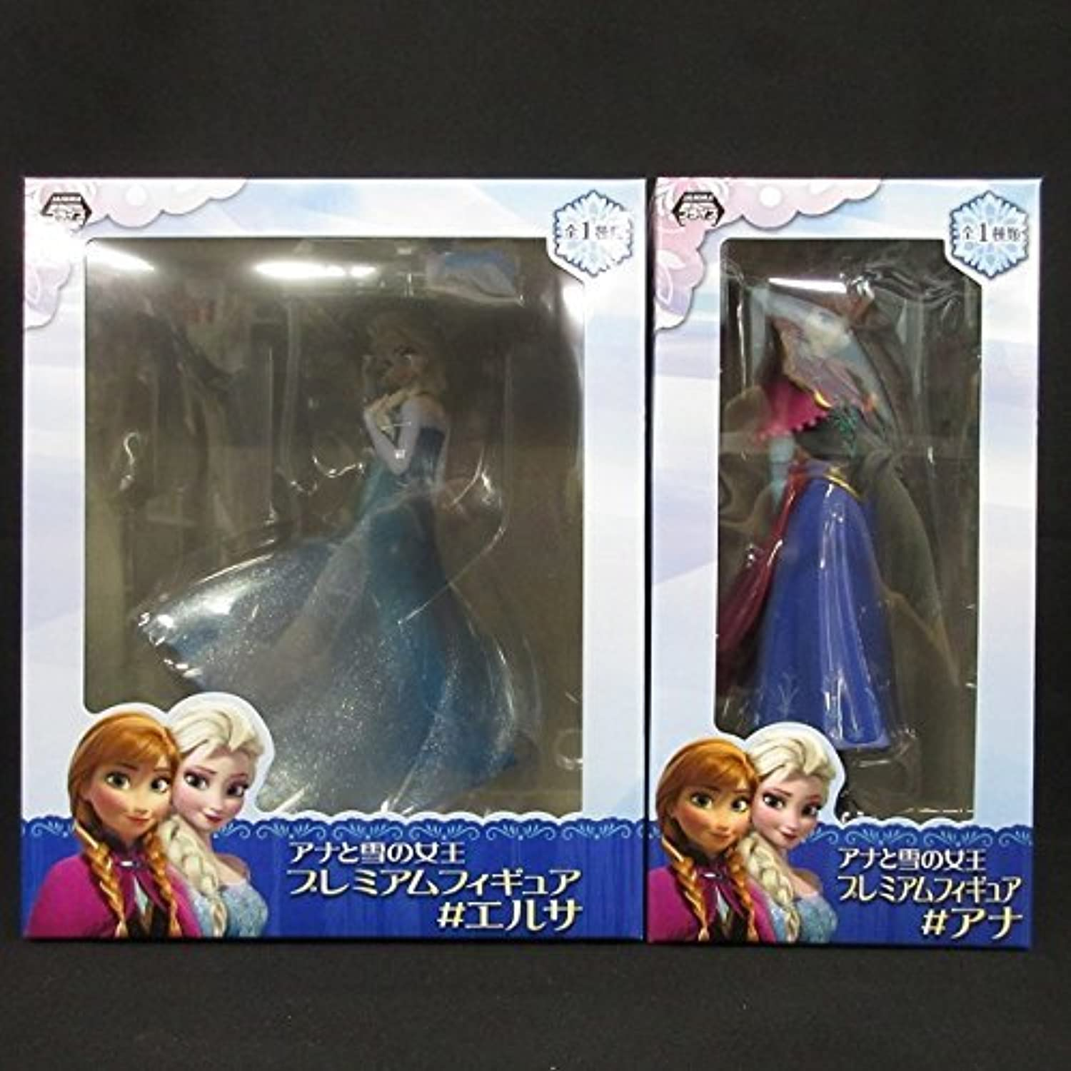 Sega prize Ana and The Snow Queen premium figure Elsa Ana Set of 2 not for sale