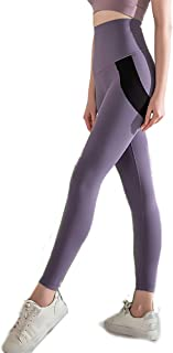 Women's High Waist Tight Sports Tights Comfortable Layer Structure Wide Belt Waist Pants Yoga Leggings