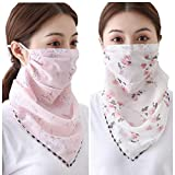 Maorrew 2PCS Womens Neck Gaiter Face Mask Cover Scarf Chiffon Balaclava Bandana UV Sun Dust Protect Color#n