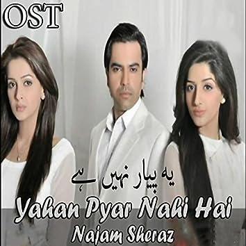 """Ja Re Ja (From""""Yahan Pyar Nahi Hai"""")"""