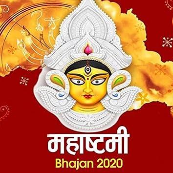 Mahastami Bhajan 2020