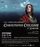 コロンブス 永遠の海 [Blu-ray] image