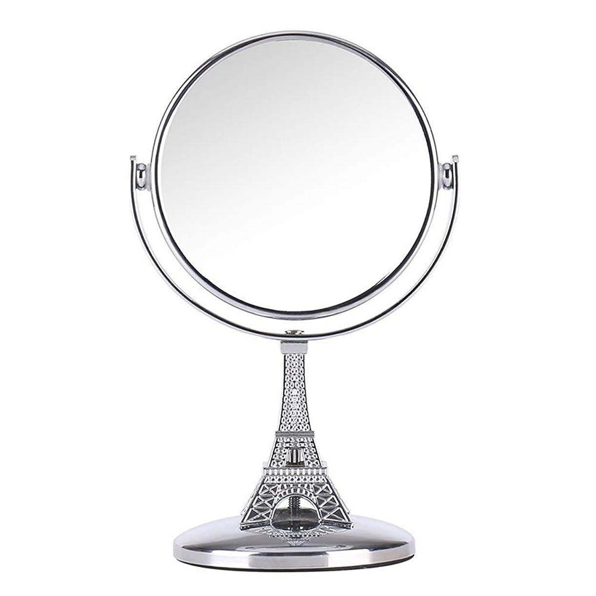 モッキンバード面倒発表DUKKL ミニポータブルミラー両面化粧鏡表面5倍倍率美容化粧塔小さな鏡、高精細ミラー