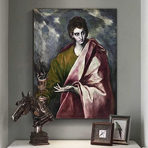 Lienzo de arte de pared, carteles e impresiones, arte de pared, pintura en lienzo famosa, imagen de los evangelios de San Juan, Mural de pared para decoración de sala de estarla casa 40x50cm