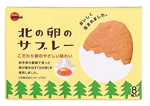 北の卵のサブレー 8枚入 6箱